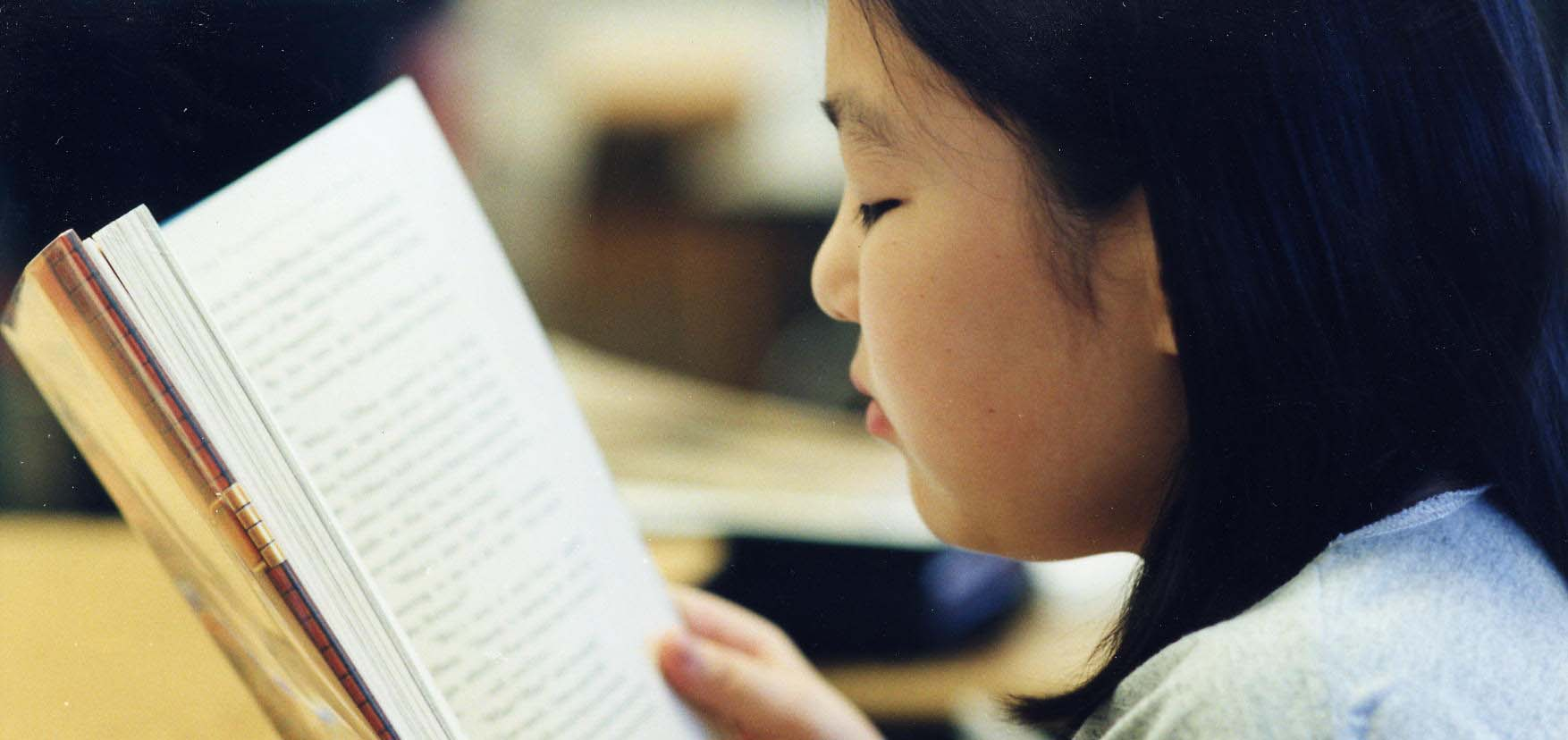 Yes, Your Child Will Learn to Read